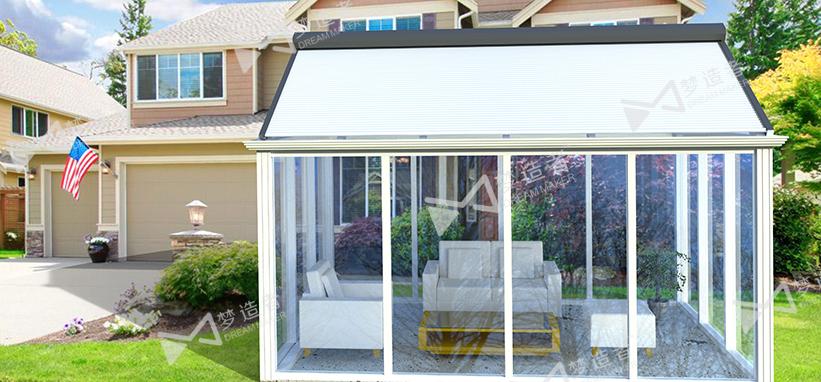 L880阳光房铝合金遮阳天幕