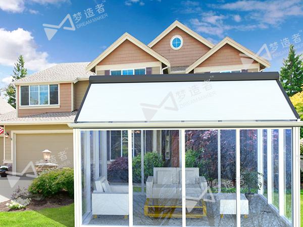 L880阳光房铝合金遮阳天幕案例